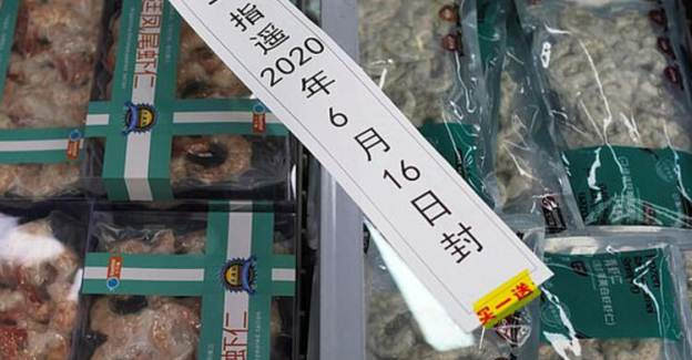 Çin'de Acil Test Yaptırma Çağrısında Bulundular