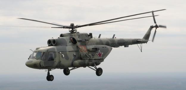 Rus Ordusuna Ait Helikopter Düştü!