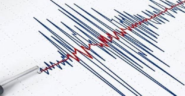 Tunceli'de 4,2 Şiddetinde Deprem