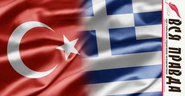 Yunan Dışişleri'nden Açıklama: Görüşmeler İstanbul'da Yapılacak